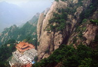 Mountain Jiuhuashan Three Days Tour