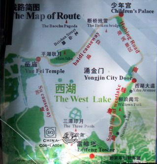 Route Map of Electronic Cart around West Lake