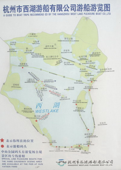 Route Map of West Lake Cruise