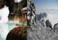 Huangshan World Heritage and Hot Spring Tour