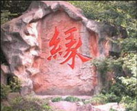 Hangzhou Culture of Love Day Tour
