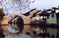 Hangzhou Ancient Watertown Tour to Xitang