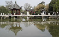 Suzhou Essential One Day Tour