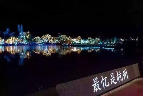 online dating Hangzhou homo dating Kozhikode